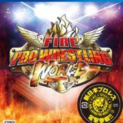PS4版『ファイヤープロレスリング ワールド』の予約がAmazonで開始!限定1万本の新日本プロレス PREMIUM EDITIONも