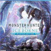 『モンスターハンターワールド:アイスボーン 公式ガイドブック』が2019年10月26日に発売!